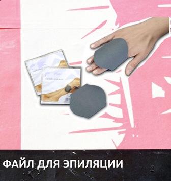 Куплю многоразовый мешок для пылесоса - 6